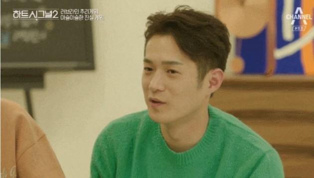 김현우/사진=채널A '하트시그널' 시즌2 영상 캡처