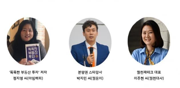 """[집코노미]""""상승세 탄 광주 재개발 '계림3차 두산위브' 투자가치 있다"""""""