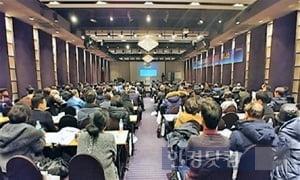 상가정보연구소, 17일 유망 수익형 부동산 실전 투자 세미나 개최