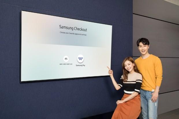 삼성 스마트 TV서 '삼성페이' 결제된다