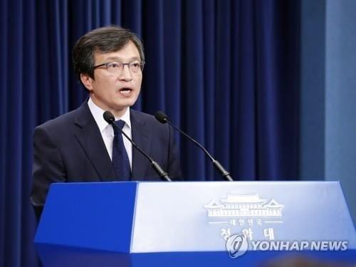 김의겸 청와대 대변인.