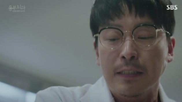 '흉부외과' 엄기준