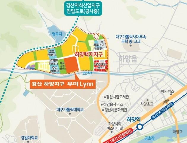 경북 경산 하양지구, 지하철 연장효과 누릴까