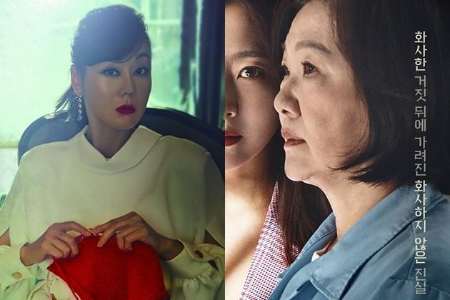 연기파 여배우들의 복수극 풍년…'나인룸' 김해숙 vs '미스마' 김윤진