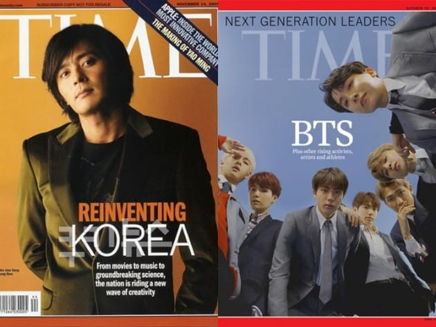 박세리·박지성 이어 방탄소년단 … 타임지 표지 장식한 자랑스러운 한국인