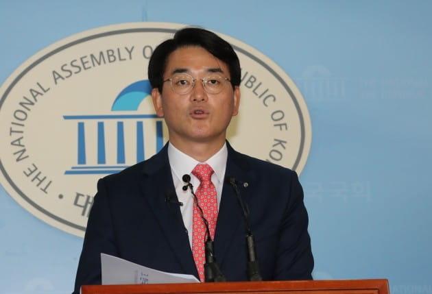 박용진 의원 [사진=연합뉴스]