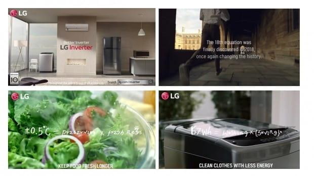 LG '인버터' 광고영상, 6개월 만에 2억뷰
