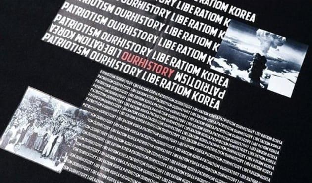 [와글와글] 현재 일본에서 논란 중인 방탄소년단?