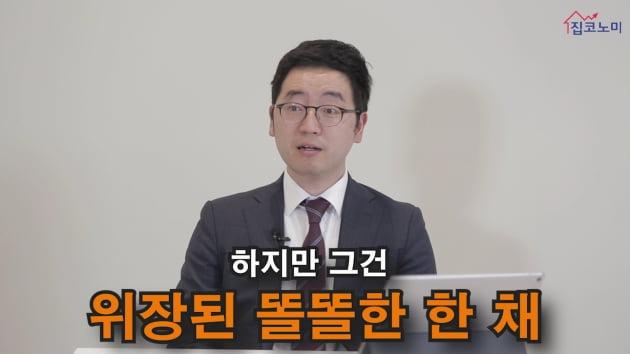 """[집코노미TV]""""내년 집값 떨어진다""""…약세론으로 돌아선 애널리스트 왜?"""