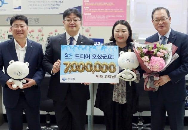 지난 17일 서울 강남구 소재 신한은행 영동지점에서 신한 쏠(SOL) 700만번째 가입 고객 이운정씨(오른쪽 두번째)와 신한은행 관계자들이 기념촬영 하고 있다.