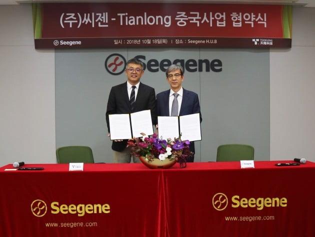 왼쪽부터 리밍 티엔롱 대표이사와 천종윤 씨젠 대표이사. 씨젠 제공