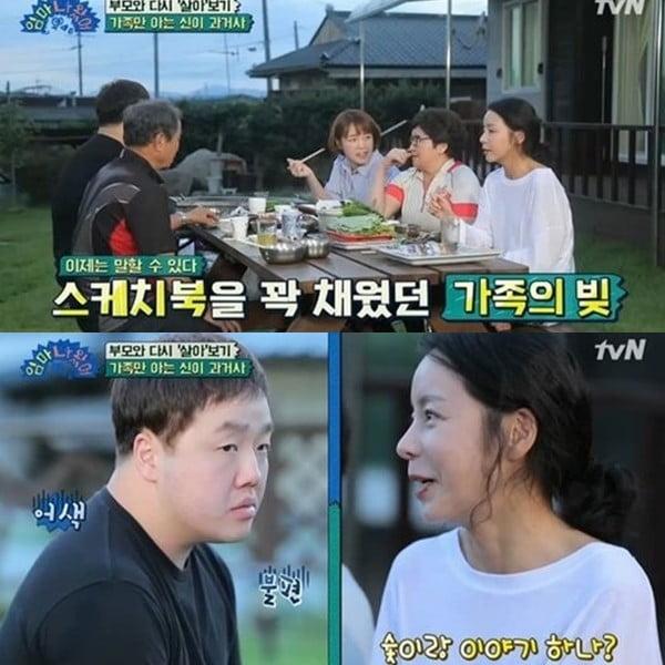 신이/사진=tvN '엄마 나왔어' 영상 캡처