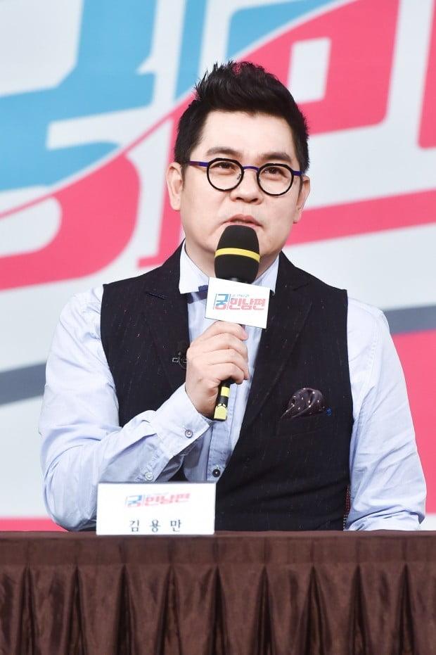 '궁민남편' 김용만 /사진=MBC 제공