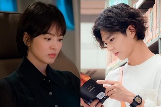 '남자친구' 송혜교 박보검 /사진=tvN 제공