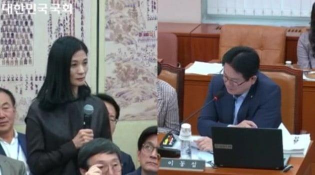 강수진 국립발레단 예술감독, 이동섭 바른미래당 의원. [사진 국회방송 캡처]