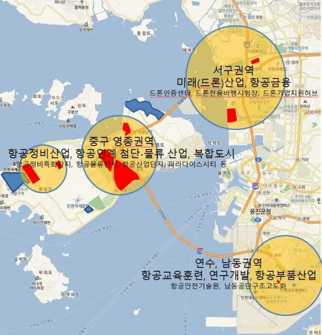 인천시가 추진하고 있는 인천 항공산업 육성 4개 구역. 인천시 제공