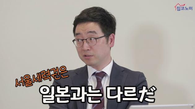 """[집코노미TV] """"지금 집 사도 될까요?""""…전문가 답변은"""