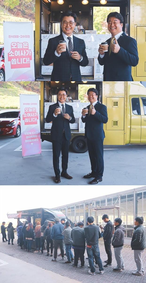 /사진=올리브 '한식대첩-고수외전' 공식 SNS