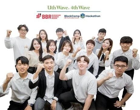 """27~28일 'BBR 청년학생 블록체인 해커톤'…""""아이디어 넘어 실제 창업 이어지도록"""""""