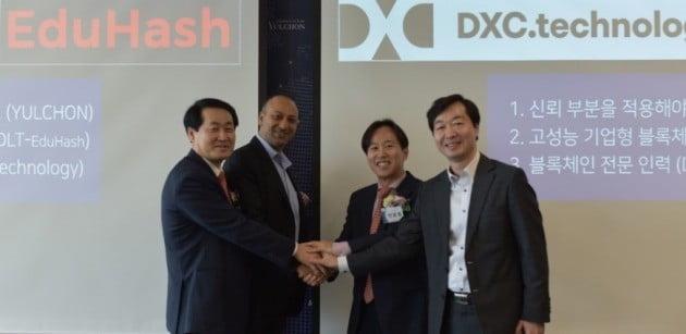 (왼쪽부터) 김재규 에듀해시 회장, 란딥 카푸르 DXC테크놀로지 아시아 CTO, 전중훤 에듀해시 부회장. / 사진=에듀해시 제공
