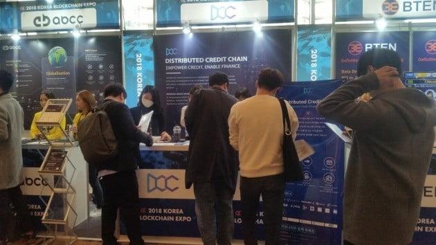 이날 행사에서 DCC는 확장성 측면에서 사람들의 뜨거운 관심을 받았다.