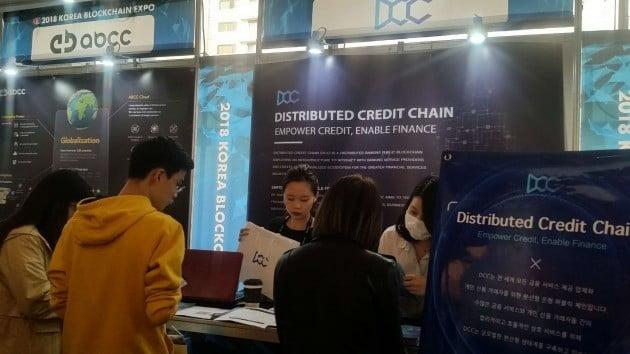 DCC 프로젝트 목표는 탈중앙화를 통해 모든 사람들이 공정한 금융서비스를 제공받는 것이다.