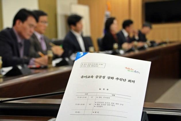 """충남교육청, """"유아교육 공공성 강화 위해 내년 30학급 증설"""""""