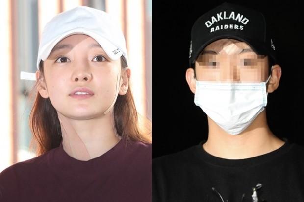 구하라 전 남자친구 '리벤지 포르노' 논란 /사진=연합뉴스