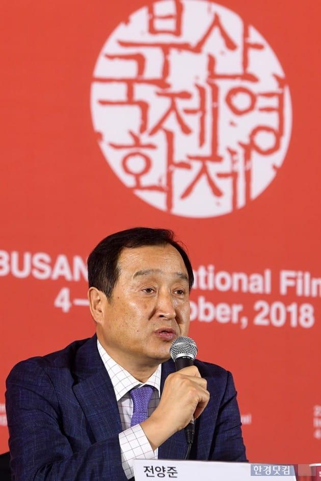 [포토] 전양준 집행위원장, '영화 킬링은 동양의 웨스턴 무비'