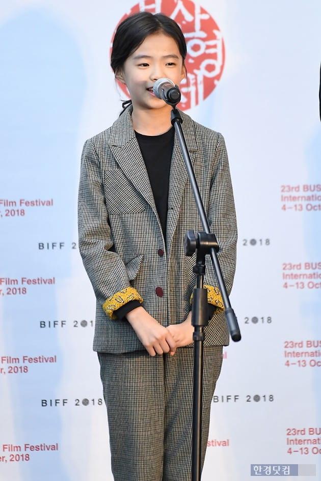 [포토] 김시아, '귀여운 미소~' (부산국제영화제)
