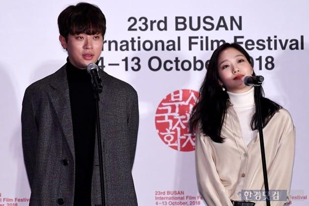 [포토] 박정민-김고은, '우리는 변산 커플~ (부산국제영화제)