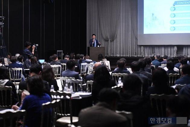 한경닷컴 '제 2회 무조건 성공하는 빌딩 투자' 세미나 성료