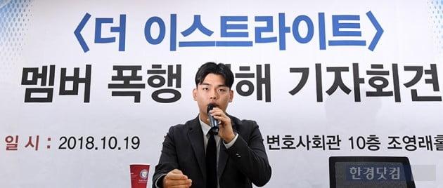 '충격 또 충격' 폭행 견딘 더 이스트라이트의 '울분'…이제 김창환이 답할 차례 (종합)