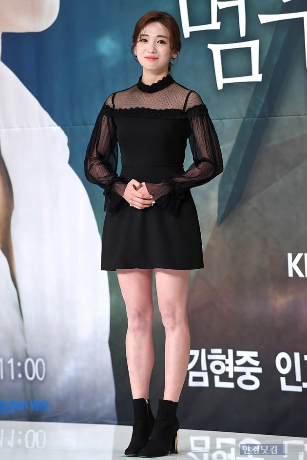 [포토] 안지현, '단아한 미모에 시선강탈~'