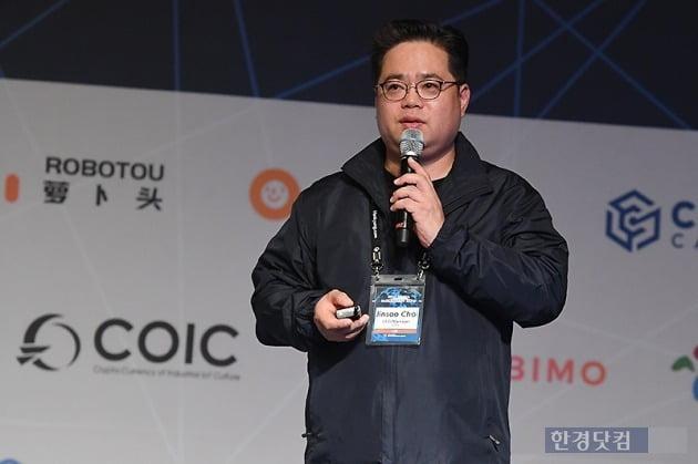 """[2018 코리아 블록체인 엑스포] COIC """"IoT에 블록체인 접목해 데이터 위·변조 방지"""""""