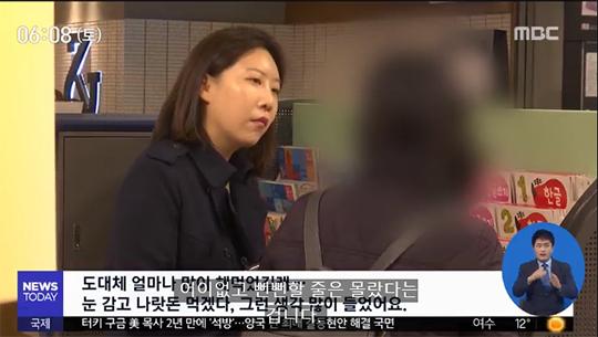 비리 유치원 명단 공개(사진=방송 캡쳐)