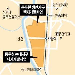 택지 '쪼개기 개발' 꼼수…교통개선대책 수립 회피