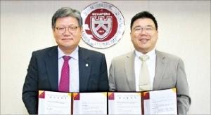 충북대-에치피바이오 '앱타머' 협약