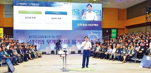 농협은행은 지난 2일 서울 통일로 농협은행 본점에서 '경영혁신 워크숍'을 열었다. 이대훈 농협은행장이 임직원에게 미래 경영 전략을 설명하고 있다. /농협은행  제공