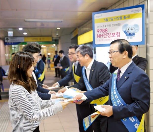 서기봉 NH농협생명 사장(앞줄 오른쪽)이 지난 5월3일 서울 서대문 본사 인근에서 새롭게 출시한 '9988NH건강보험'을 알리는 유인물을 고객에게 나눠주고 있다.  /NH농협생명  제공