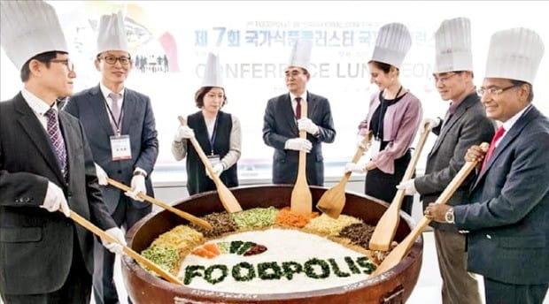 익산, 글로벌 식품 트렌드 공유 '먹거리산업' 선도