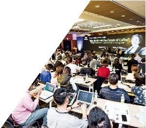 전시회-컨벤션의 결합… '콘펙스 시장' 공략나선 K마이스