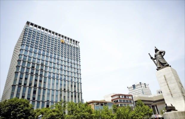 '비전 Hi 2020'을 수립해 경영혁신에 앞장서고 있는 현대해상 서울 광화문 사옥 전경.  /현대해상 제공