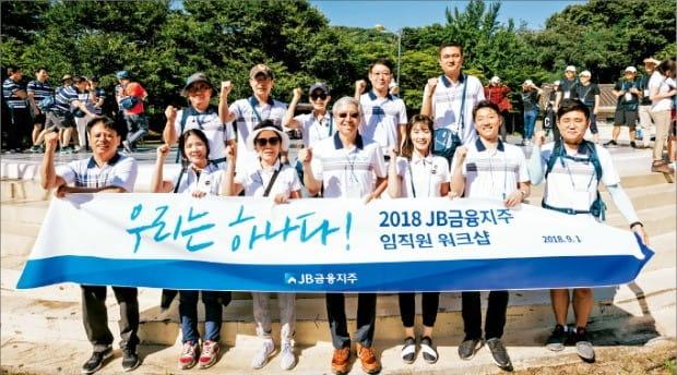 김한 JB금융지주 회장(앞줄 가운데)이 지난 9월 임직원 위크숍에서 임직원들과 함께 파이팅을 외치고 있다.  / JB금융지주 제공