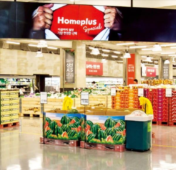 홈플러스는 지난 6월 슈퍼마켓과 창고형 할인점을 융합한 신개념 매장 '홈플러스 스페셜' 1호점을 대구에 선보였다.  /홈플러스 제공