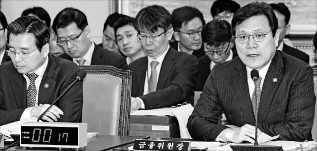 최종구 금융위원장(앞줄 오른쪽)이 11일 국회에서 열린 금융위원회 국정감사에서 의원들의 질의에 답변하고 있다.  /김영우 기자 youngwoo@hankyung.com