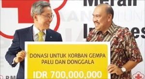 KB금융그룹, 印尼 현지서 성금 전달
