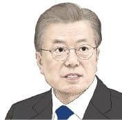 """문재인 대통령 """"대북제재 완화는 되돌릴 수 없는 비핵화 때 가능"""""""