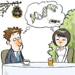 DNA 검사로 짝 찾기?…'과잉 이벤트' 논란