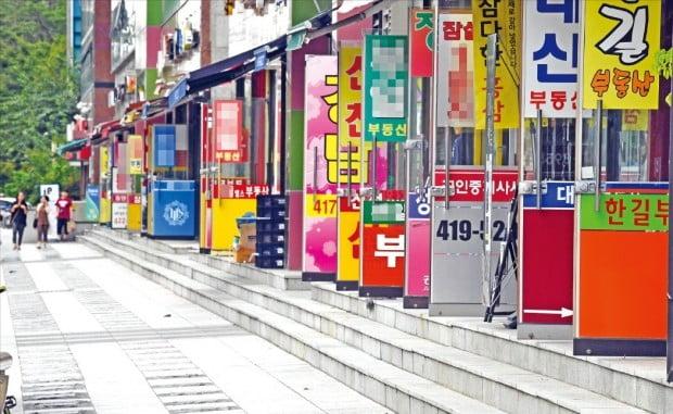 정부의 부동산 대책이 잇따르면서 9월 들어 서울 아파트 거래량이 확 줄었다. 잠실 주요 단지 부동산에는 1억원 이상 떨어진 매물들이 나오고 있다.  한경DB
